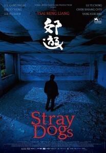 Jiao You (2013): Tsai Ming Ling'in Sokak Köpekleri
